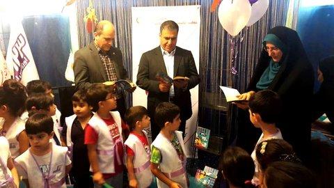 تهران  رونمائی از کتاب «الو ۱۲۳»ویژه کودکان با حضور مدیرکل آسیبهای اجتماعی بهزیستی کشور