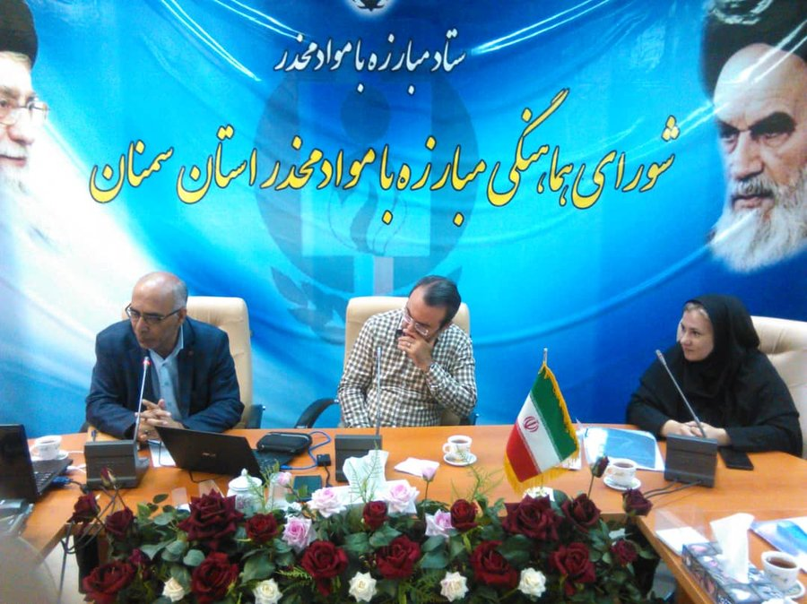 استان سمنان  ا   برگزاری کارگاه تربیت مربی آموزش پیش از ازدواج