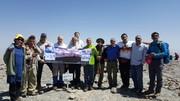 صعود تیم کوهنوردی سازمان بهزیستی کشور به قله شاهانکوه اصفهان