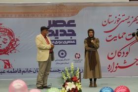 گزارش تصویری حضور عوامل عصر جدید و فاطمه عبادی در جمع کودکان تحت حمایت بهزیستی خوزستان
