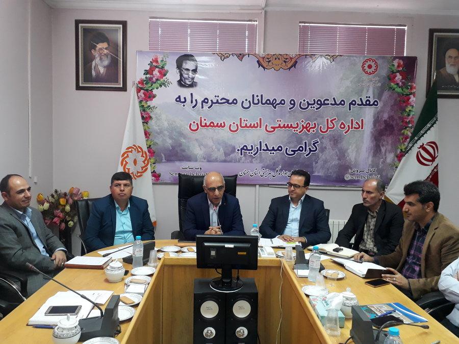 استان سمنان  ا برگزاری شورای اداری