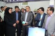 تهران  ری   کتابخانه مرکز نگهداری و درمان معتادان مهر سروش در کهریزک افتتاح شد