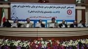 مازندران| پرداخت بیش از ۲ هزار و ۶۴۰ میلیارد تومان تسهیلات اشتغال به مددجویان