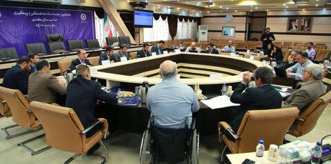هشتمین جلسه ستاد هماهنگی و پیگیری مناسب سازی کشور