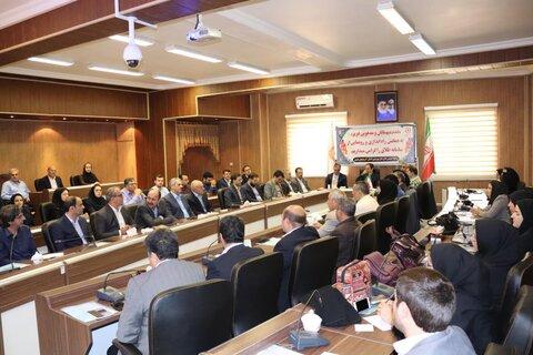 آذربایجان غربی| سامانه تصمیم در آذربایجان غربی آغاز بکار کرد