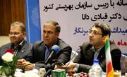 گزارش تصویری آئین تجلیل از خبرنگاران حوزه اجتماعی با حضور رئیس سازمان بهزیستی کشور