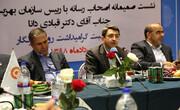 تهران  زبان گویای افرادی باشید که صدای آنها به جایی نمیرسد/ خبرنگاران چشم و گوش بهزیستی هستند