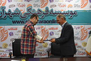 خراسان رضوی | روزنامه شهرآرا رسانه ای مردمی برای بیان مشکلات مردم است