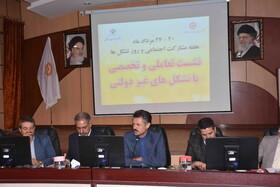 دفاتر تسهیلگری برای کاهش آسیب های اجتماعی در حاشیه شهر مشهد راه اندازی شد