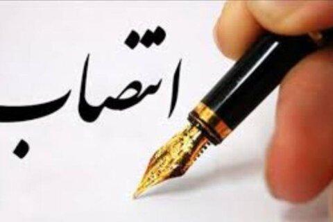 تهران| سرپرستان بهزیستی شهرستان های رباط کریم و بهارستان منصوب شدند