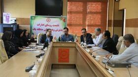 برگزاری نشست منطقهای رؤسای ادارات پذیرش منطقه یک کشور به میزبانی استان قم