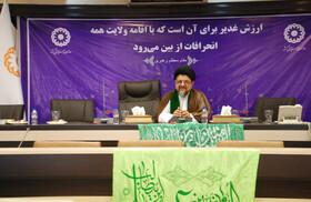 گزارش تصویری|برپایی جشن بزرگ عید غدیر خم در ستاد بهزیستی کشور