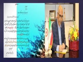 استان سمنان ا  پیام تبریک مدیر کل به مناسبت فرارسیدن عید سعید غدیر خم