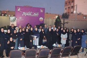 اصفهان  گزارش تصویری  حضور مدیر کل و معاونین بهزیستی در برنامه جشن غدیر خیریه نورالمهدی(عج)