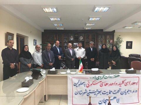 گیلان | اهدای کلید سه واحد مسکن مددجویی به مناسبت گرامیداشت هفته دولت در لاهیجان