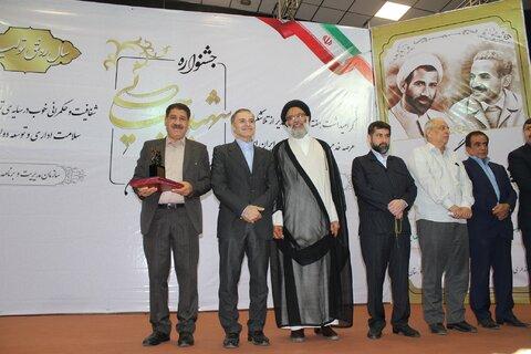 برتر خوزستان