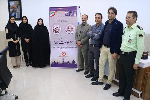 مرکز مشاوره رست تحت نظارت بهزیستی در یزد افتتاح شد