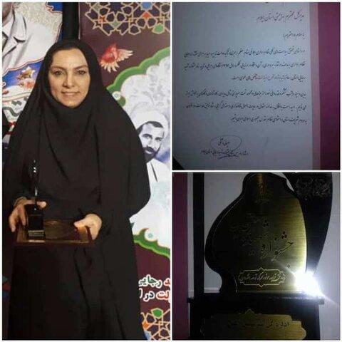 """ایلام """"کیفیت شاخص های عمومی""""، بهزیستی ایلام را دستگاه برتر جشنواره شهید رجایی قرار داد"""