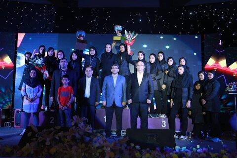 گزارش تصویری| تجلیل از قهرمانان چهاردهمین دوره فرهنگی_ورزشی فرزندان مهر