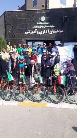 تهران| ملارد | اخبار ورزشی بهزیستی ملارد
