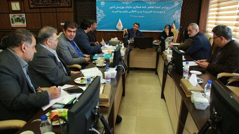 امضای تفاهم نامه بین سازمان بهزیستی و موسسه خیریه بین المللی زنجیره امید