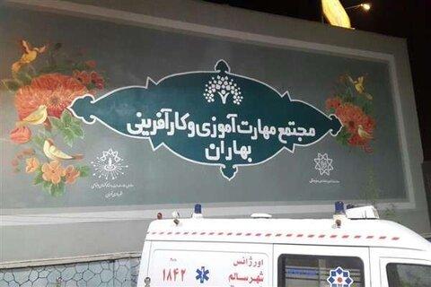 تهران| امیدواریم شهرداری تهران به تعهداتش برای واگذاری مرکز بهاران پایبند بماند