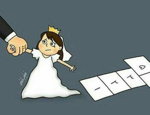 گزارش اقدامات بهزیستی در پی انتشار فیلم ازدواج دختر 9 ساله در فضای مجازی