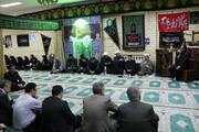 گیلان   برگزاری مراسم عزاداری سرور و سالار شهیدان با حضور مدیرکل و کارکنان اداره کل بهزیستی گیلان