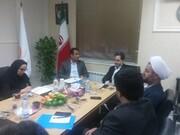 نشست هم اندیشی دکتر حسین نحوی نژاد با مشاور رئیس و مدیرکل دفتر مدیریت عملکرد سازمان بهزیستی کشور