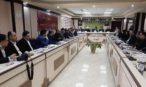 برگزاری نشست ستاد ویژه توسعه شهرستان شفت با حضور مدیر کل بهزیستی گیلان