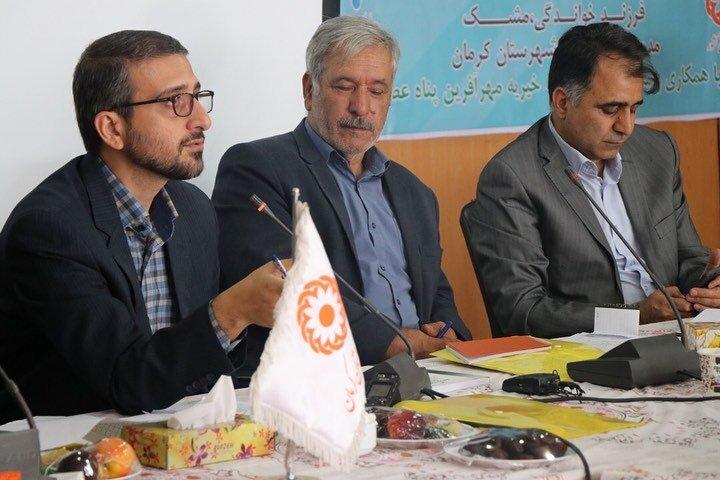 راهاندازی کانونهای خیرین شبه خانواده در ۷ استان/ تربیت کودک به وسعت ایران با همکاری و حمایترسانه ملی