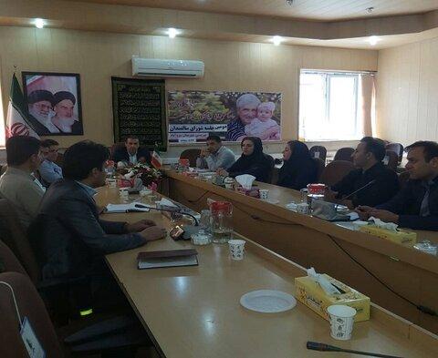 برگزاری دومین جلسه شورای ساماندهی سال 98 شهرستان سروآباد