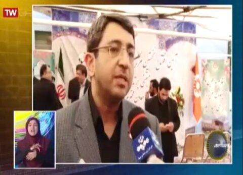 فیلم/ انعکاس افتتاح نخستین مرکز جامع درمان و بازتوانی اعتیاد در استان اصفهان