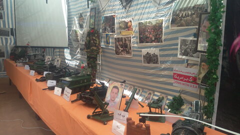 نمایشگاه هفته دفاع مقدس