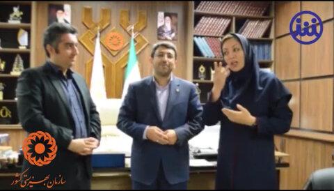 پیام ویدئویی رییس سازمان بهزیستی کشور به مناسبت هفته ناشنوایان