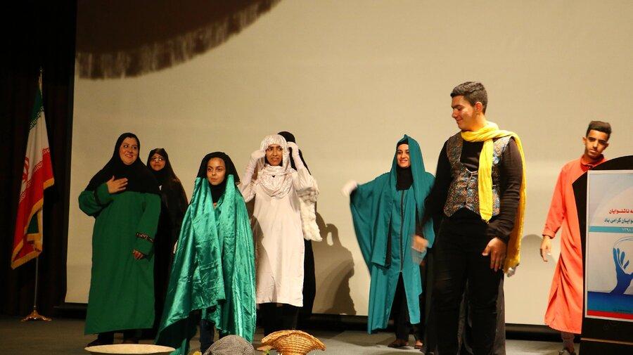 گزارش تصویری | مراسم گرامیداشت روز جهانی ناشنوایان استان یزد