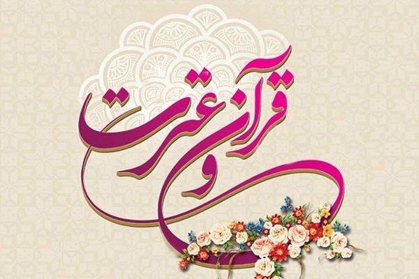 اعضای شورای قرآن و عترت سازمان بهزیستی کشور معرفی شدند