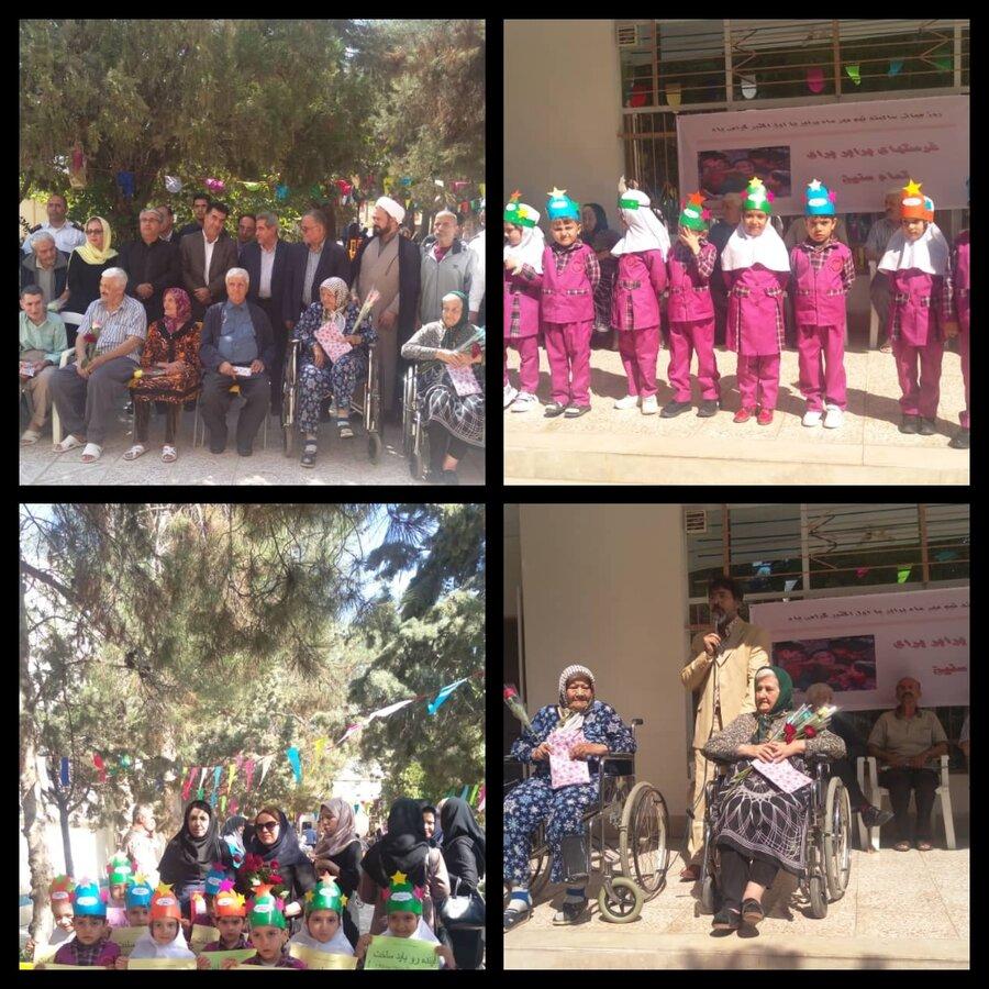 برگزاری جشن سالمندان در شهرستان فردیس