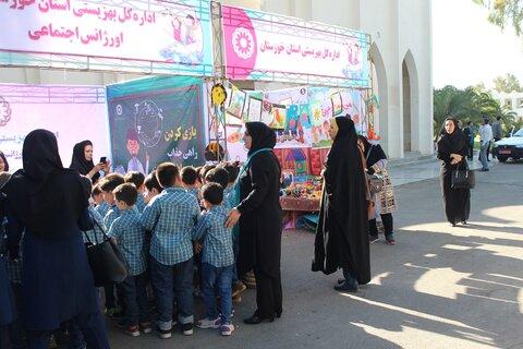 بهزیستی دو غرفه در نمایشگاه هفته ملی کودک برپا کرد