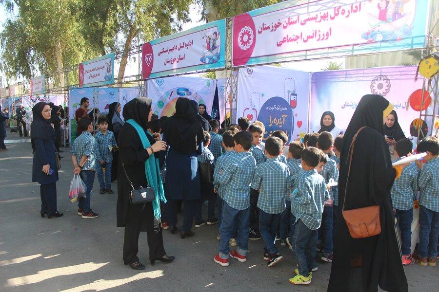 هفته کودک خوزستان