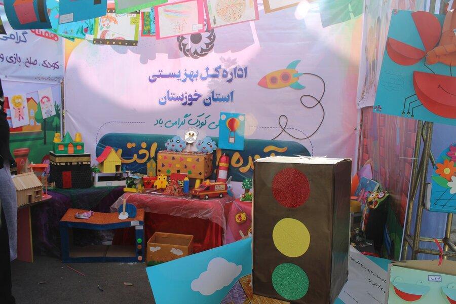 هفته کودک خوزستان2
