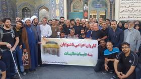 کاروان ناشنوایان قم جهت شرکت در پیاده روی اربعین عازم عراق شد