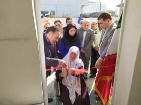 گمیشان| افتتاح دهمین مرکز روزانه آموزشی و توانبخشی سالمندان در استان