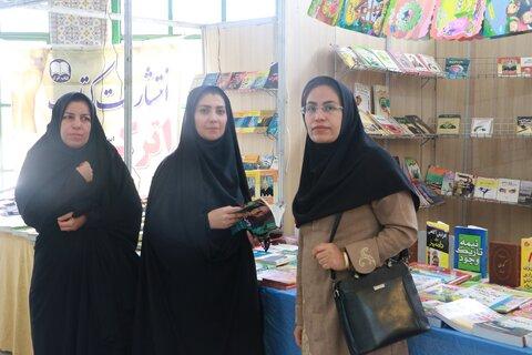 بازدید از نمایشگاه کتاب