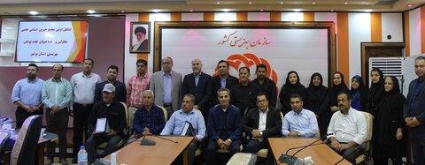 اولین همایش مجمع  خیرین مسکنساز حامی معلولین و مددجویان بهزیستی استان بوشهر برگزار شد