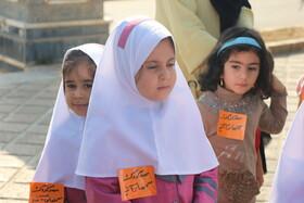 گزارش تصویری روز جهانی کودک