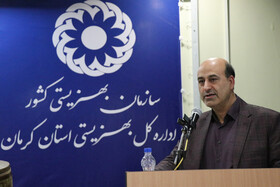 پیام مدیرکل بهزیستی استان کرمان به مناسبت روز جهانی و هفته ملی کودک