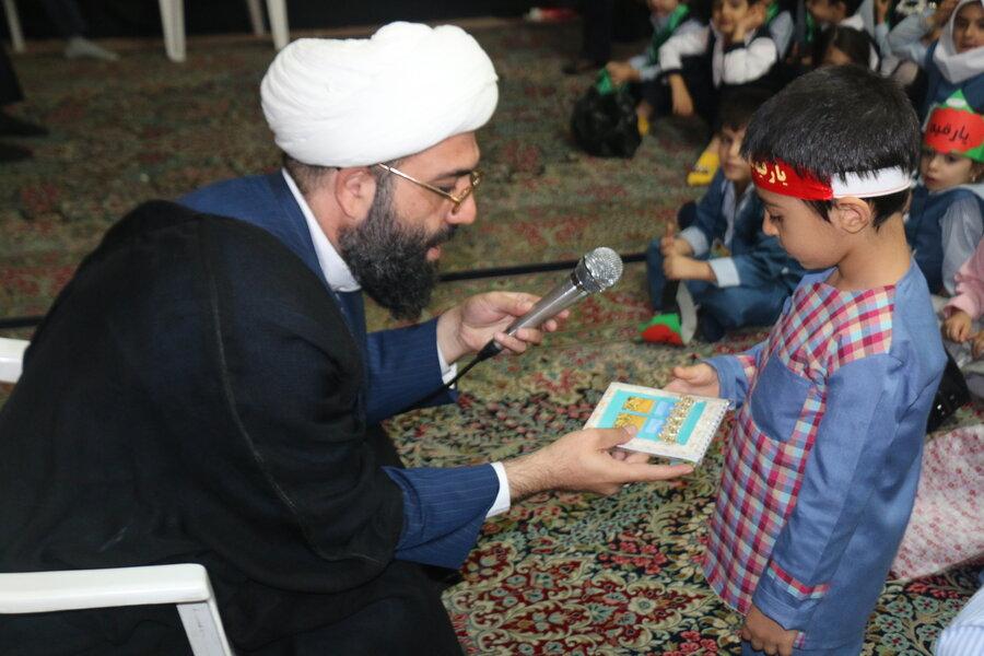 همایش حسینی