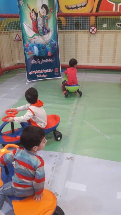 لرستان/ حضور کودکان شیرخوارگاه در شهربازی