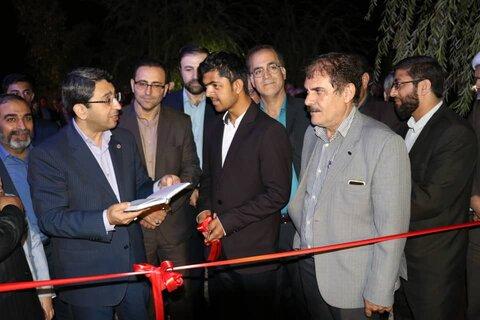 بازدید دکتر قبادی دانا از پارک سلامت روان شیراز